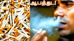 A New Cigarettes Draft Bill Age Limit Taxation Sealed Package Penalty Staged Risk For Itc