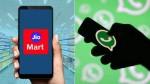 Mukesh Ambani S Reliance Plans To Embed Jiomart In Whatsapp