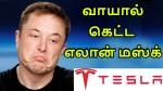 Jeff Bezos Regains Top On World S Richest List After Elon Musk Slips