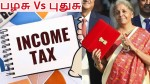 No Changes In Tax Slabs On Budget 2021 Which Is Best Old Or New Tax Regime