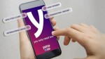 Sbi To Launch Yono Merchant App For Low Cost Payments Check Details