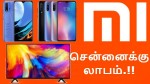 Xiaomi Plan To Boost Local Manufacturing Export 3 New Plants For Smartphone Tvs