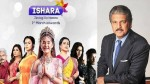 Anand Mahindra Launches New Hindi Entertainment Channel Ishara