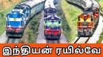 Indian Railways Identifies Land Railway Colonies Hill Railways For Asset Monetisation