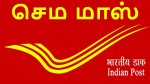 India Post Earned Rs 9 531 Crore From E Commerce And Other Businesses