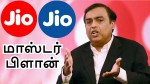 Mukesh Ambani S Reliance Jio Jiophone Users Gets 300 Minutes Of Free Outgoing Calls Per Month