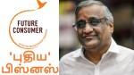 Kishore Biyani Future Consumer Launches Terra Chips In India