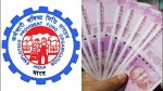 How Epfo Paying 8 5 Percent Interest To 5 Crore Employees