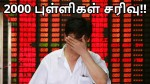 Sensex Falls 2 000 Points In 5 Days Real Reason Behind Indian Markets Falling