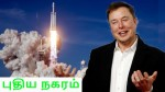 Elon Musk Planning A New City Starbase At Spacex S Texas Boca Chica