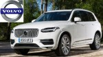 Volvo Wants To Stop Making Fuel Cars Go All Electric By
