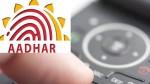 How To Update New Mobile Number In Aadhaar Card