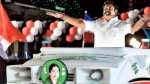 Cm Edappadi K Palanisamy Promise To Reduce Workload On It Employees Check People Reaction