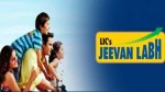 Lic Jeevan Labh Policy Features Benefits Eligibility