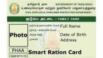 How To Change Ration Smart Card Type In Tamil Nadu Check Details