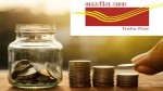 Post Office Investment These Schemes Will Double Your Money Soon