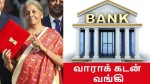 Sbi Stressed Assets Specialist Padmakumar Nair Named As First Ceo Of Proposed Bad Bank