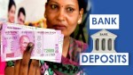 Bank Deposits Are Not Dicgc Insurance Covered How To Check Your Deposit Is Protected