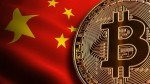 China Govts Bans Financial Payment Institutions From Cryptocurrency Business And Services