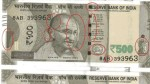 Fake 500 Rupee Currency Notes Increased By 31 In The Last One Year