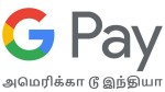 Indians Can Receive Money From Usa Just With Google Pay Easy Way For Nri