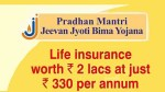 How To Claim Rs 2 Lakh Govt Insurance Pmjjby Against Unfortunate Covid Death