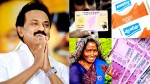 Tamilnadu Cm Mk Stalin S 4 Important Announcement Benefits Common And Poor People Of Tn