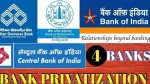 Central Bank Indian Overseas Bank May Be Taken For Privatization Check Details Here