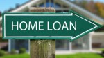 Lowest Home Loan Interest Rate Offers Which Bank Home Loan Is Best