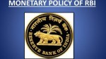 Rbi Monetary Policy Committee On June 4 What About Repo Rate Loan Moratorium