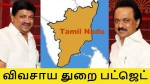Historic Move By Tamilnadu S Dmk Mk Stalin Govt Separate Farm Budget Likely This Year