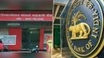 Rbi Cancels Licence Of Shivajirao Bhosale Sahakari Bank Ltd In Maharastra
