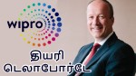Wipro S Thierry Delaporte Highest Paid Ceo Beats Tcs Rajesh Gopinathan Infosys Salil Parekh
