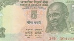 This Is Rs 5 Note Can Fetch Up To Rs 30 000 Online Check Details