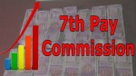 th Pay Commission Don T Get Into The Trap Check Confirmation From Finance Ministry