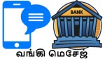 Bank Alert How To Check Whether A Message Is From Your Bank Check Details