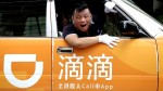 China Govt Orders To Takedown 25 Apps Owned By Didi Amid Collecting Personal Data