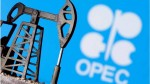 Opec Agrees Oil Supply Boost Petrol Diesel Price May Fall In India