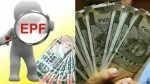 Pf Withdrawal Avoid These Mistakes While Withdrawing Money From Pf Account