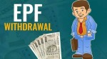 Pf Withdrawal How To Withdraw Epf Money Online Offline Check Details