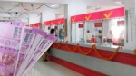 How To Get Post Office Franchise In India Check Here Details