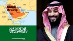 Saudi Prince Mbs Plans New National Airline To Form Global Logistics Hub Away From Oil