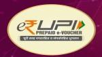 Banks Gets Permission For E Rupi Payment Option