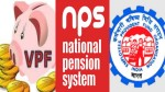 Pf Ppf Nps And Vpf Which One Is Best Return After Retirement