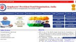 How To Update Epf Eps E Nomination Online In Epfo Portal