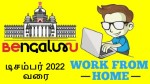 Bengaluru It Companies May Extend Work From Home Upto Dec 2022 After Karnataka Govt Request