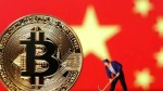 China Govt S New Ban On All Cryptocurrency Activities Bitcoin Drops To 42