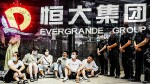 China Evergrande May Be Next Lehman Brothers Defaulting On 305 Billion Debt Check Details