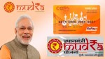 Pm Mudra Loan Npas Up In Psu Banks Maharashtra Tops The List