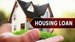 India S Home Loan Interest Rates All Time Low Is It A Best Time To Buy A Home